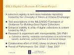 imls digital collections content project