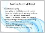 cost to serve defined
