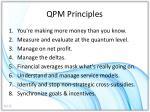 qpm principles
