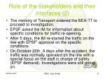 role of the stakeholders and their interfaces 2