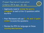 project narrative evaluation criteria rfa pgs 30 32