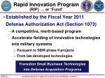 rapid innovation program rip or fund