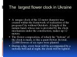 the largest flower clock in ukraine1