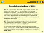 emenda constitucional n 41 03