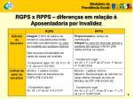rgps x rpps diferen as em rela o aposentadoria por invalidez1