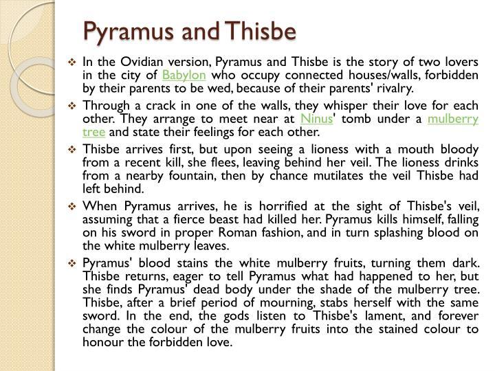 Pyramus