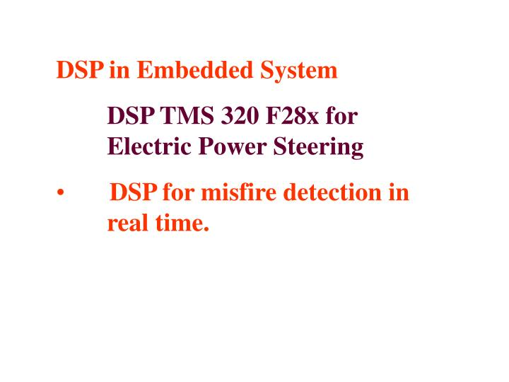 DSP in Embedded System