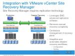 integration with vmware vcenter site recovery manager