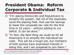 president obama reform corporate individual tax