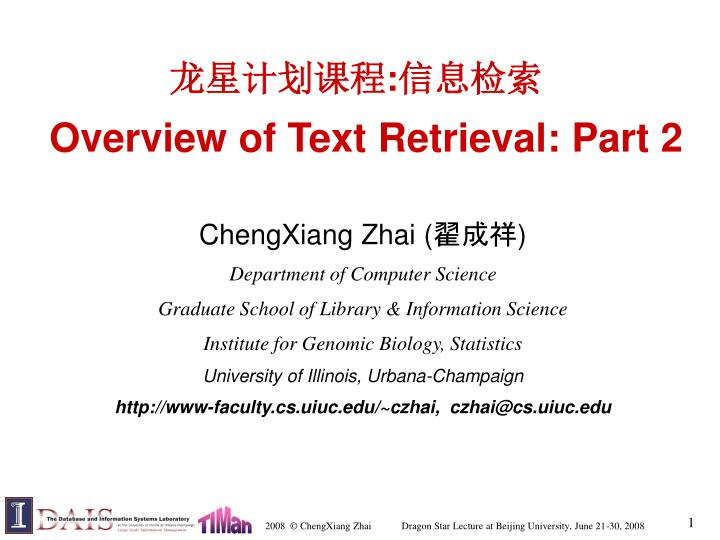 overview of text retrieval part 2 n.