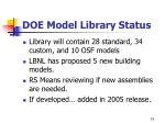 doe model library status