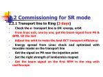 2 2 commissioning for sr mode