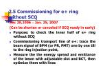 2 5 commissioning for e ring without scq