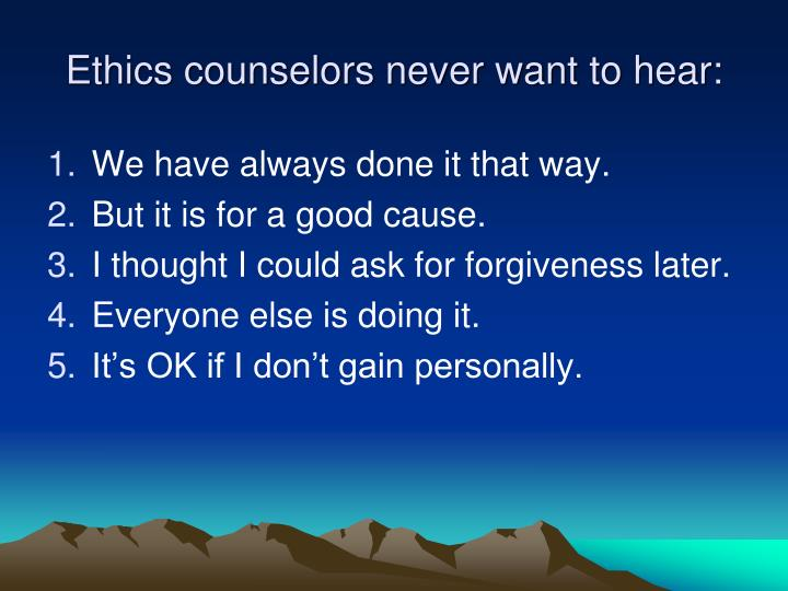 Ethics counselors never want to hear: