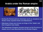 arabia under the roman empire
