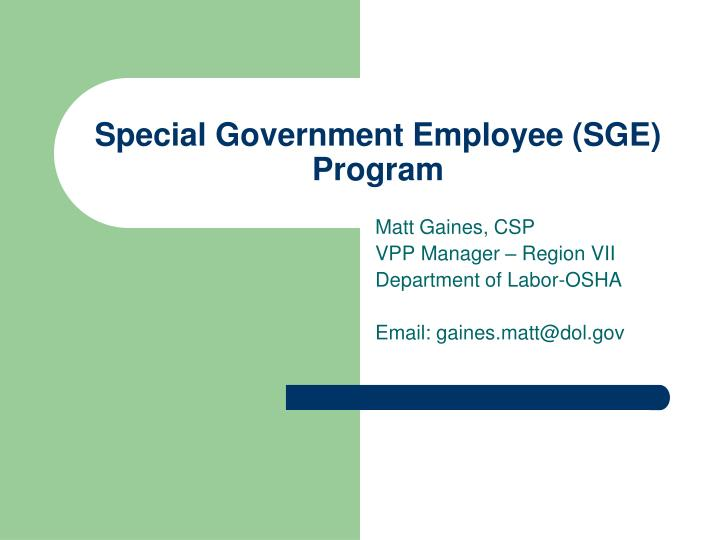 Special government employee sge program