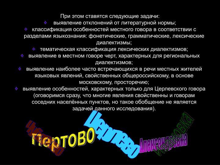 Пертово