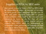 supplies to dta by sez units