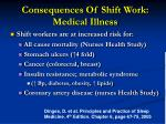 consequences of shift work medical illness