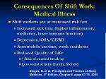 consequences of shift work medical illness1