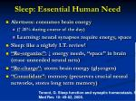 sleep essential human need
