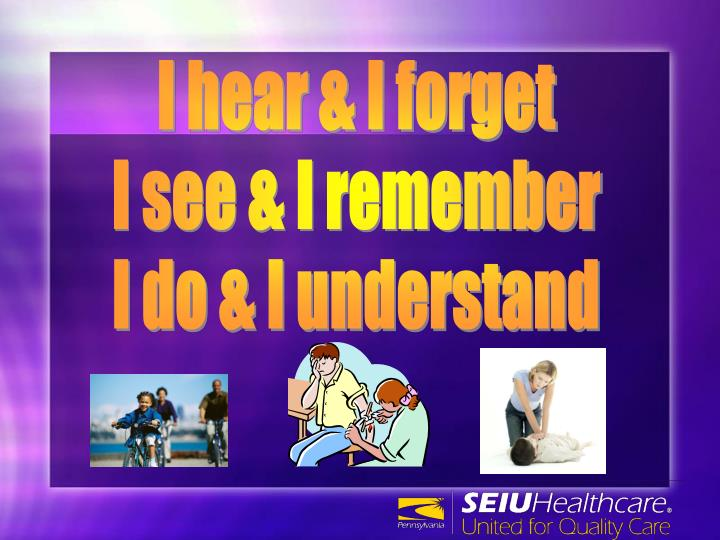I hear & I forget