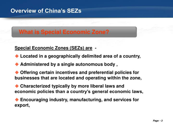 What is Special Economic Zone?
