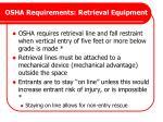 osha requirements retrieval equipment