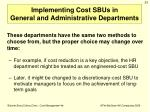 implementing cost sbus in general and administrative departments