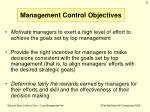management control objectives