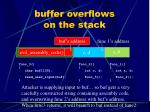 buffer overflows on the stack1