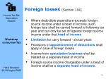foreign losses section 104