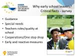 why early school leavers critical facts survey