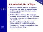 a broader definition of rigor