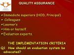 quality assurance12