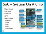 soc system on a chip