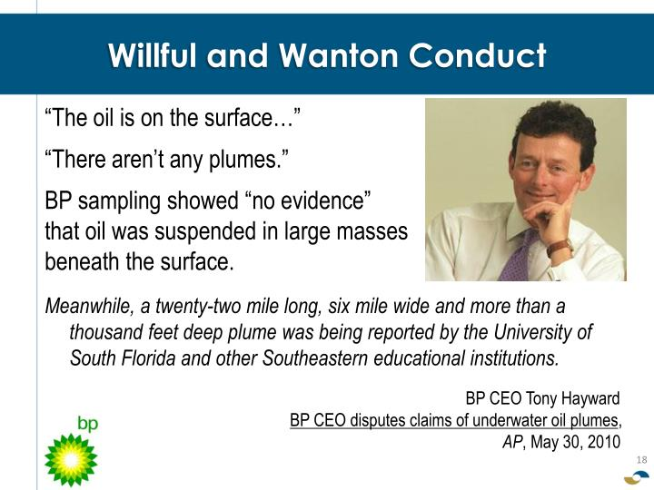 Willful and Wanton Conduct