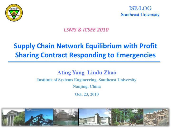 supply chain network equilibrium with profit sharing contract responding to emergencies n.