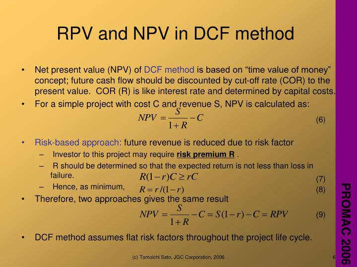 RPV and NPV in DCF method