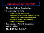 education of the pcp