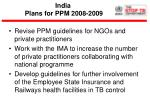 india plans for ppm 2008 2009