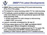 dmsp f16 latest developments