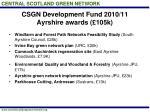 csgn development fund 2010 11 ayrshire awards 105k