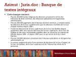 azimut juris doc banque de textes int graux