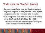 code civil du qu bec suite