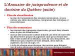 l annuaire de jurisprudence et de doctrine du qu bec suite1