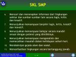 skl smp1