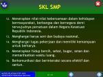 skl smp2
