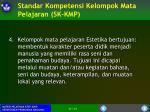 slide37