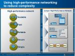 using high performance networking to reduce complexity
